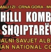 """Këshilli Nacional tani """"Këshilli Kombëtar i Shqiptarëve në Mal të Zi"""