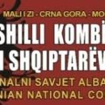 Një lajm i mirë për shqiptarët në Mal të Zi!