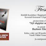 """Përurimi i librit """"Një shqiptar në CIA"""" i autorit Bashmir Xhemaj"""